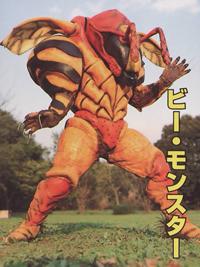 Bee Monster