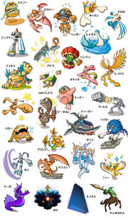 Monster Rancher DS Monsters