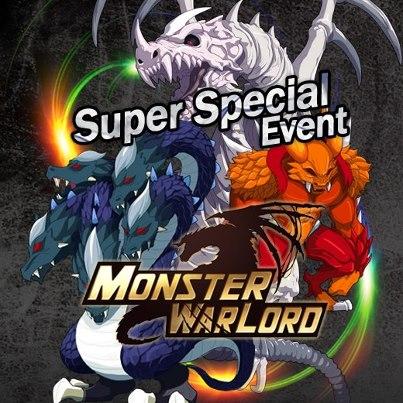 File:MonsterWarlordLogo6.jpg