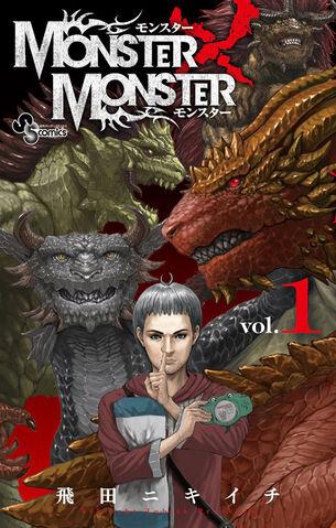 File:Volume 01.jpg