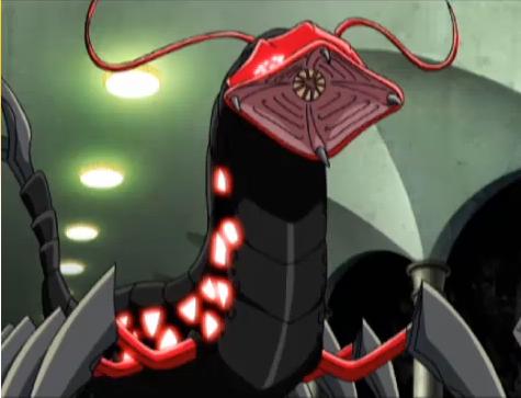 File:Centipede.png