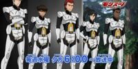S.T.O.R.M. Strike Squad