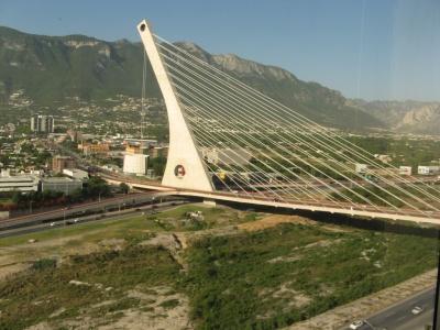 Archivo:Puente-de-la-unidad-monterrey-mexico.jpg