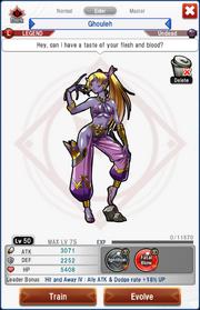 Ghouleh - Elder