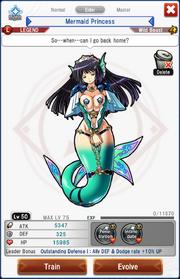 Mermaid Princess - Elder