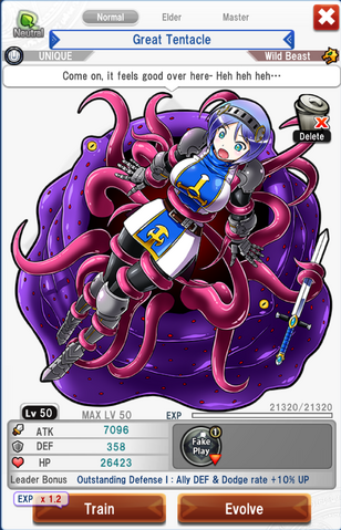 File:Tentacle Monster.png