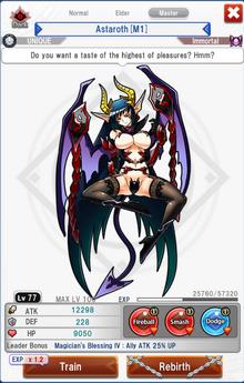 Astaroth -M1- Master