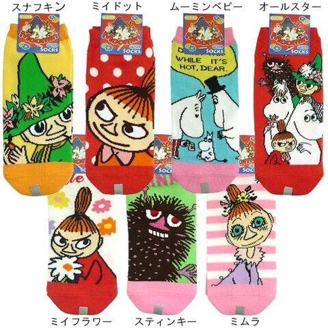 File:Socks 4.jpg