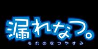 Morenatsu Project