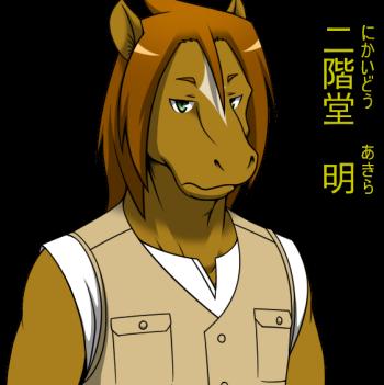 File:Akira Nikaidou.png