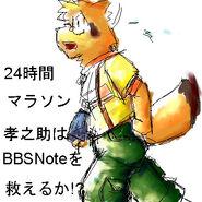 IMG 000095
