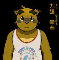 Yukiharu