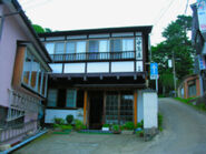 Kouya Apartment