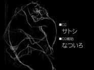 Juuichi Trailer Sex Scene