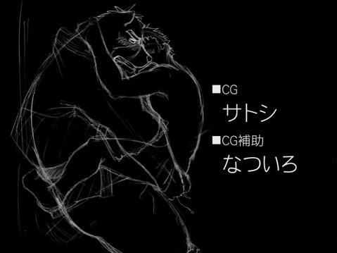 File:Juuichi Trailer Sex Scene.png