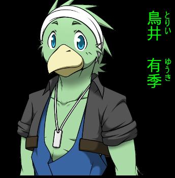 File:Yuuki.png