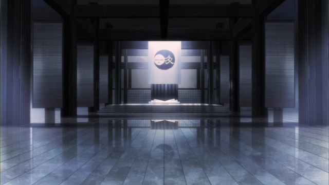 File:Mikado throne.png