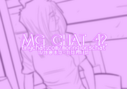 Mgchat42