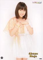 Haga Akane-547913