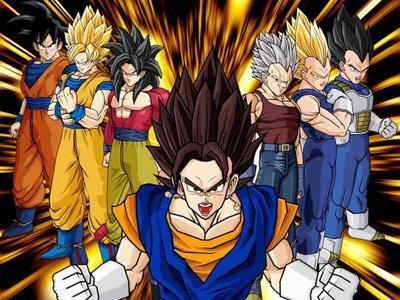 File:Dragon Ball Z-1-.jpg