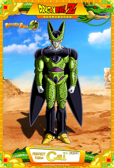 Dragon ball z cell perfect form by dbcproject-d5r0cew