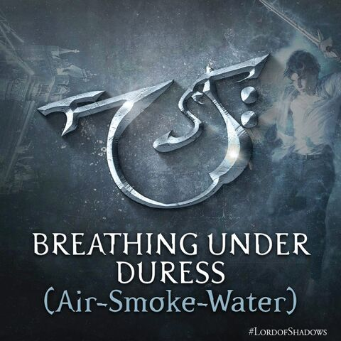 File:VF Rune, Breathing Under Duress.jpg