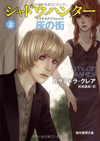 File:COA cover, Japanese 01.jpg