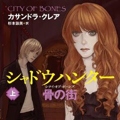2nd Japanese cover