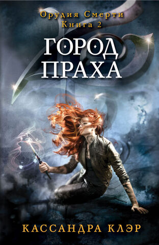 File:COA cover, Russian 02.jpg
