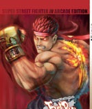 File:Evil Ryu Versus Mode.jpg