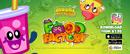 Food Factory app homepage ad