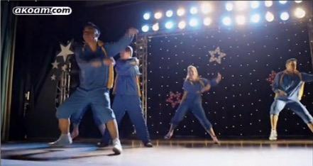 File:Dance Contesr Scene.jpeg