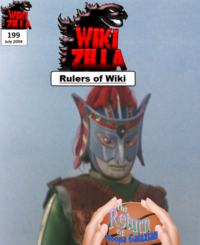 File:Rulers of Wiki 200.PNG