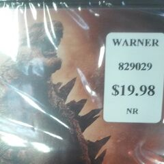 GET IT? GET IT? GET IT? From Sam's Club, not long after the DVD for Godzilla 2014 first came out