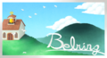 Thumbnail for version as of 06:19, July 17, 2016