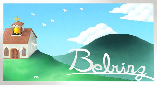 File:Belring postcard 2.png