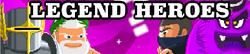 Legend Heroes