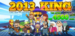 2013King
