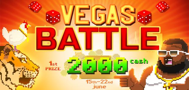 File:Vegas.png
