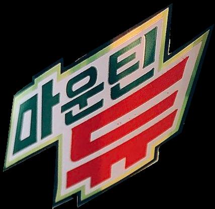 File:Koreanlogo2017.png