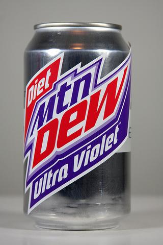 File:Diet Ultra Violet.PNG