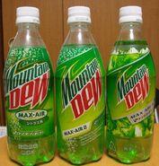 Dew Max Air