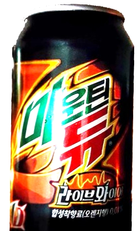 File:Mtndew live wire korea can.jpg