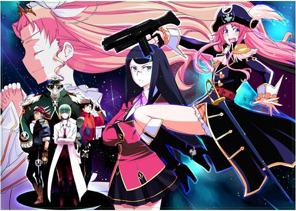 File:Manga Slide.png