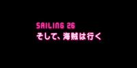 Sailing 26
