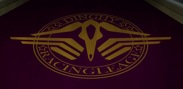 File:Dinghy Racing League - Emblem.png