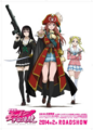 Mouretsu Pirates Movie - March 15th Visual.png