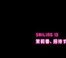 Sailing 13