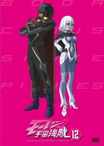 File:MP-JP-DVD12-Cover.png
