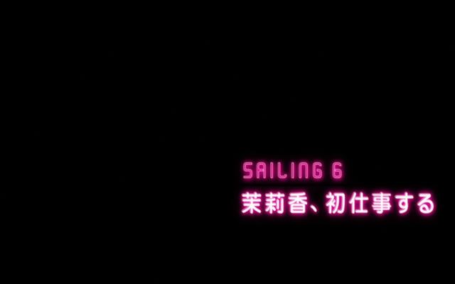 File:Sailing 06.png